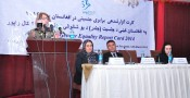 Holding the Government Accountable – Launching the Afghanistan Gender Equality Report Card