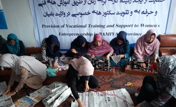 Women Economic Empowerment in Bamyan