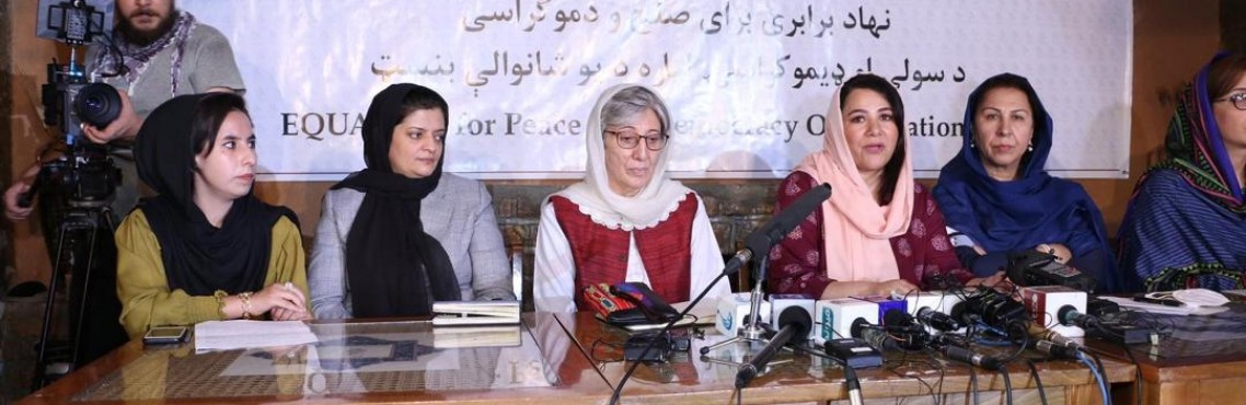 Press Conference on Provincial Women's Networks (PWNs) Perspectives and Recommendations for Intra-Afghan Dialogues and Negotiations
