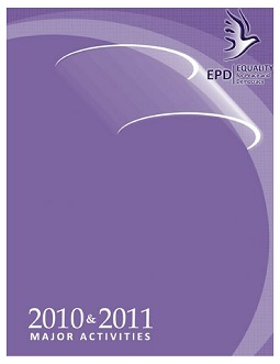 Annual Report 2011-2012 cover page