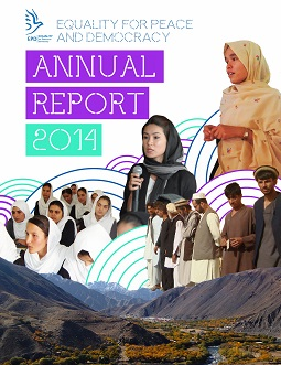 Annual Report 2014 cover page